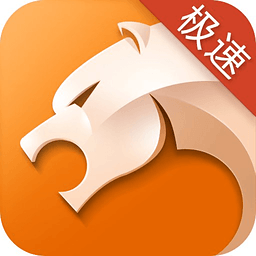 猎豹浏览器mac版