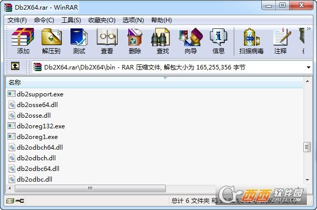 db2 odbc 64驱动 10.1 官方版
