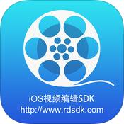 视频编辑SDK苹果版