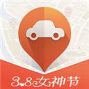 平安好车主app(女神节专属版)