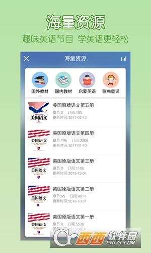 可可宝贝app v1.1.0