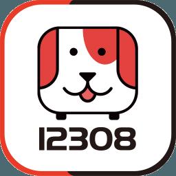 12308微信版app