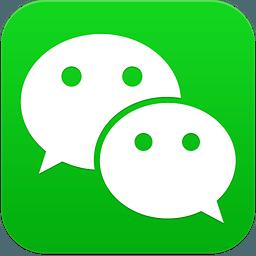 微信app最新安卓版