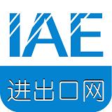 中国进出口网app