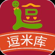 逗米库app(搞笑图片分享平台)