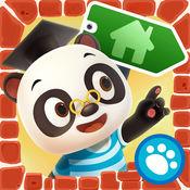 熊猫博士小镇最新版官方最新版