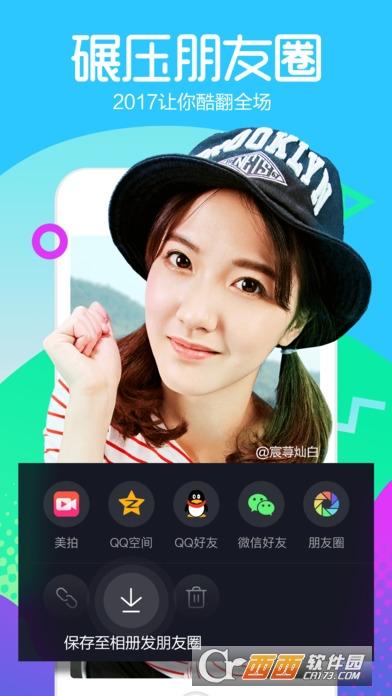 抖音短视频手机版 1.8.2最新版