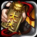 全民武馆手游ios版v1.0.0 苹果版