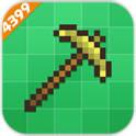 4399泰拉瑞亚盒子1.4.0  官方版