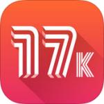 17K小说网ios版