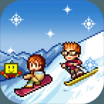 闪亮的滑雪胜地中文版1.0安卓版