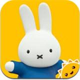 小兔米菲的世界v1.0安卓版