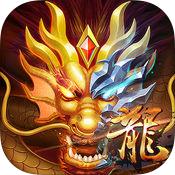传奇战歌手游ios版v1.1 苹果版