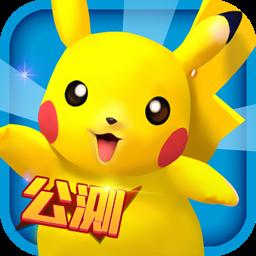 口袋妖怪3DS苹果果盘版v1.7.0 苹果版