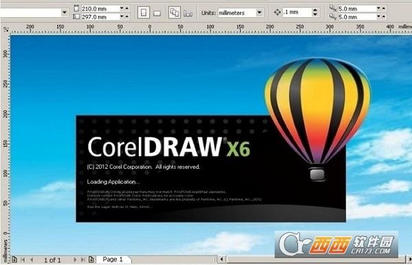 cdr x6软件绿色免安装版 V16.2.0 免费中文版免注册机