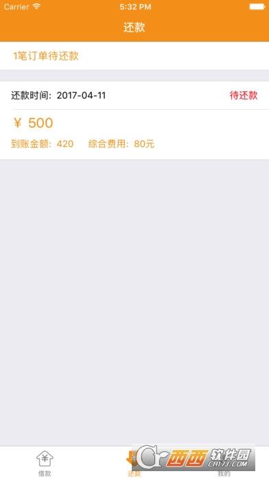 有品钱包app下载手机版 v1.2.4 官方版