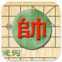 中国象棋九段Mac版
