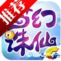 梦幻诛仙手游版1.3.6 官方安卓版