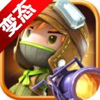 地下城突击者变态版1.6.1 安卓版