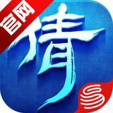 网易倩女幽魂手游V1.5.3 安卓最新版