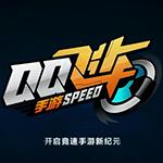 QQ飞车手游电脑版V1.0