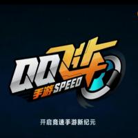 QQ飞车手游安卓版1.0