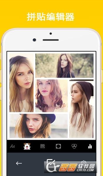 天天美颜app v1.3.1