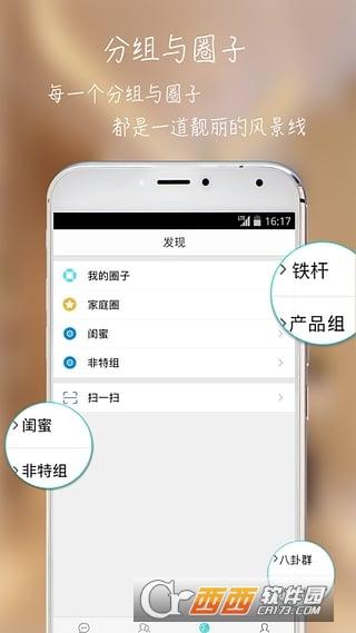 Factor app v1.0安卓版