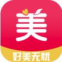好美无忧app(医疗美容平台)v1.0官方最新版