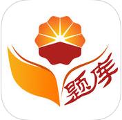 油题库app1.6.2iPhone版