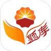 油题库app