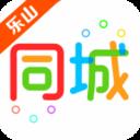 哈喽乐山3.3.2安卓版