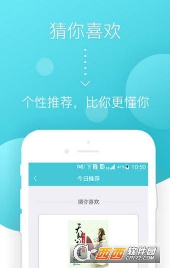 橘子书城app V1.0.5 安卓版