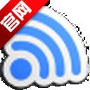 WiFi共享大师绿色电脑版