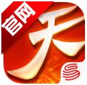 天下手游vivo版1.1.5定制版