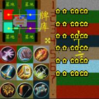 双人炉石传说1.3.1