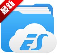 ES文件浏览器V4.2.3.3 免费版