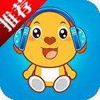 亲宝儿歌appV4.7.2 官方安卓版