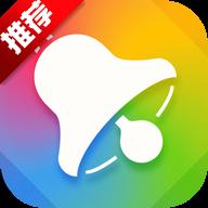 酷狗铃声20204.8.4 官方安卓版