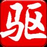驱动精灵v9.5.519.1316单文件版