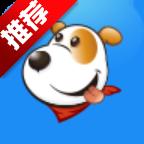 导航犬v10.2.1b0b8c7官方最新版