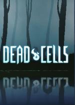 Dead Cells【逆风笑】