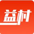 益村APP1.1.5手机版