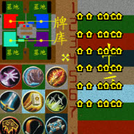 双人炉石传说1.0.3