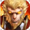 全民斗战神无敌秒杀版1.0最新版