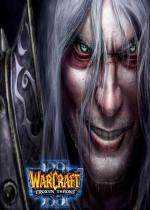 魔兽争霸3冰封王座1.28版