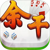 瓜瓜余干棋牌手游v1.0.0 安卓版
