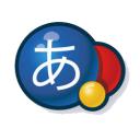 谷歌日文输入法Mac版V1.11.1516.1