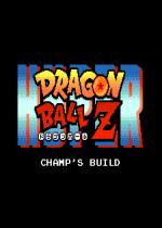 超级龙珠z中文版 免安装硬盘版