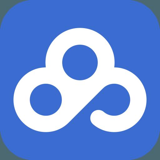 百度云不限速破解安卓版2017最新可用版